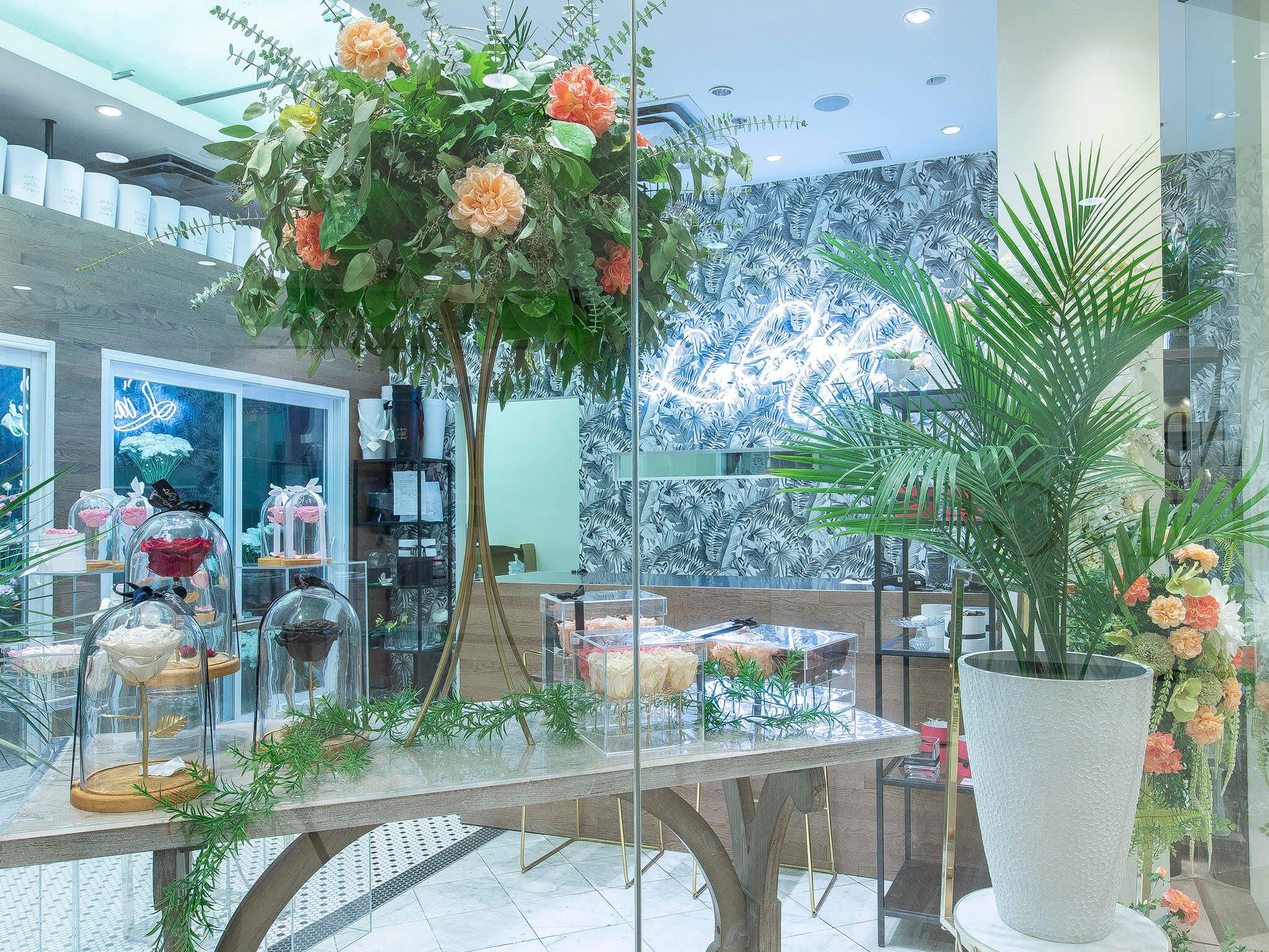 Luluthia Bar à fleurs - Rockland