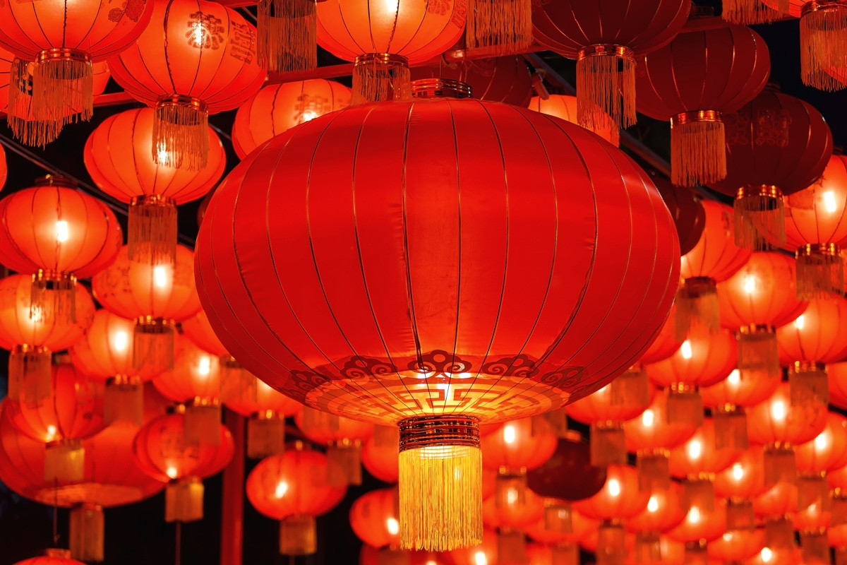 Chinese Lunar New Year Red Lanterns - Rockland
