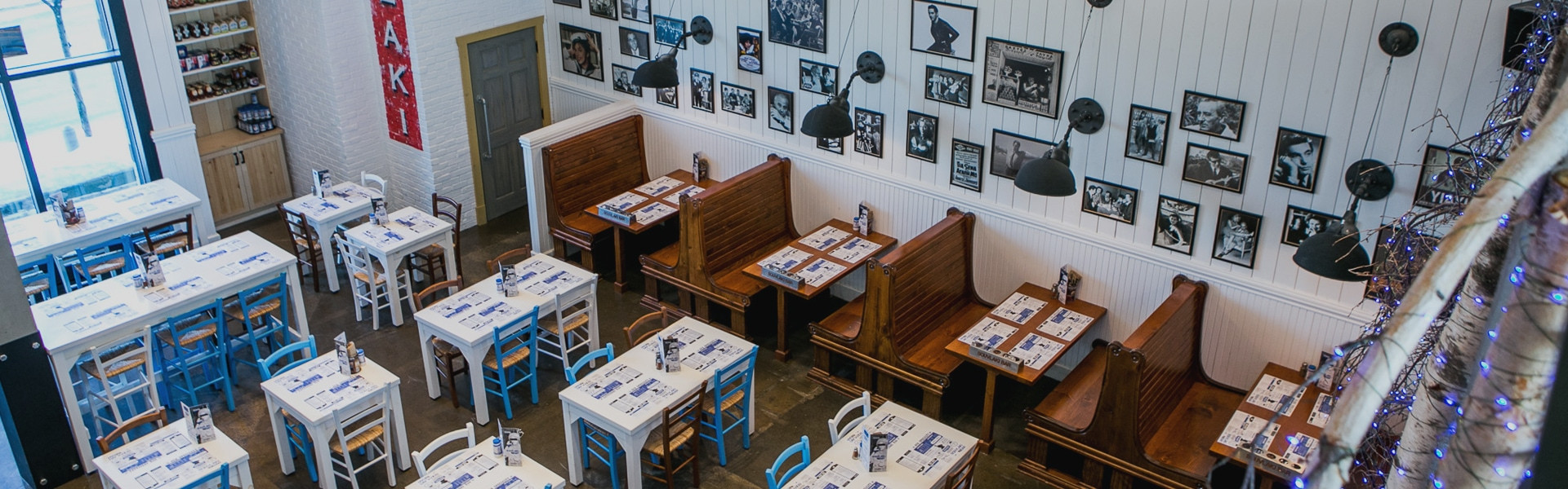 Souvlaki Bar - Centropolis