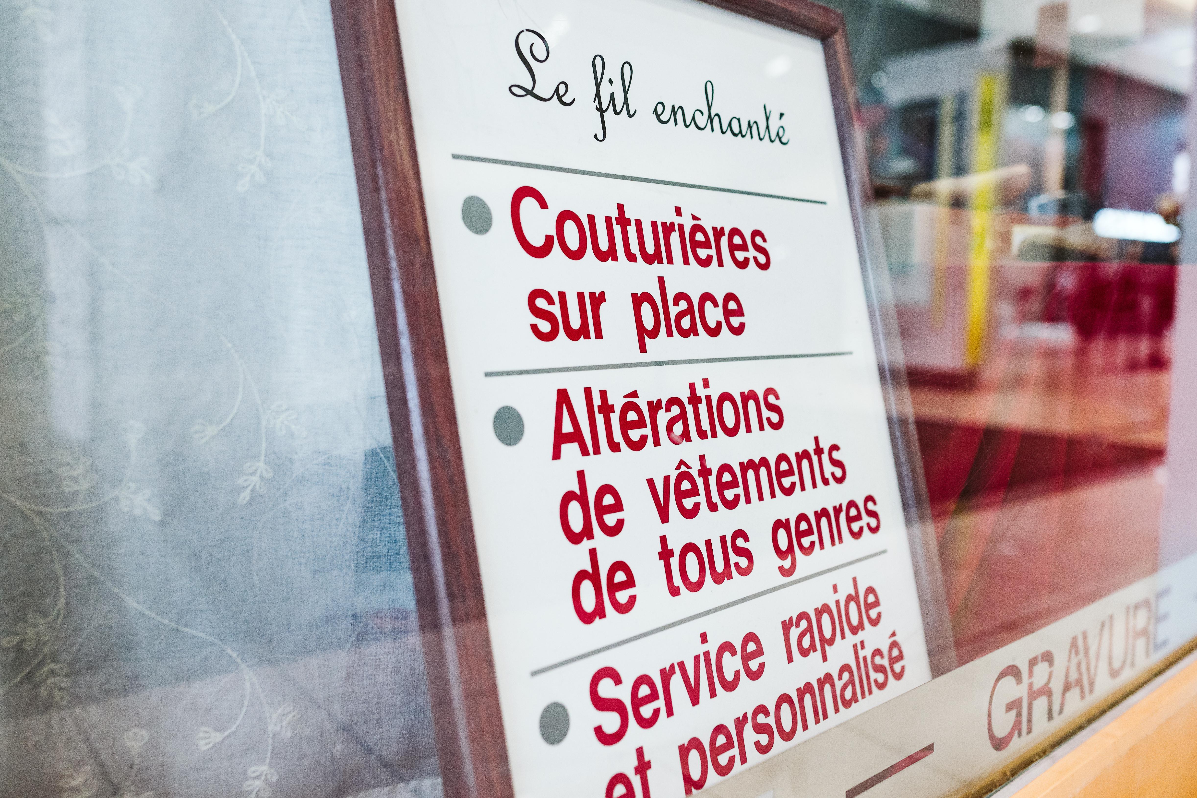 Comneuf / Le Fil Enchanté - Mail Champlain