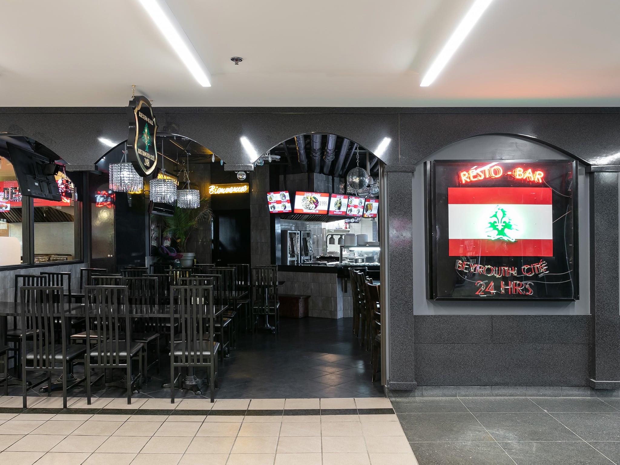 Beyrouth Cité | Place de la Cité