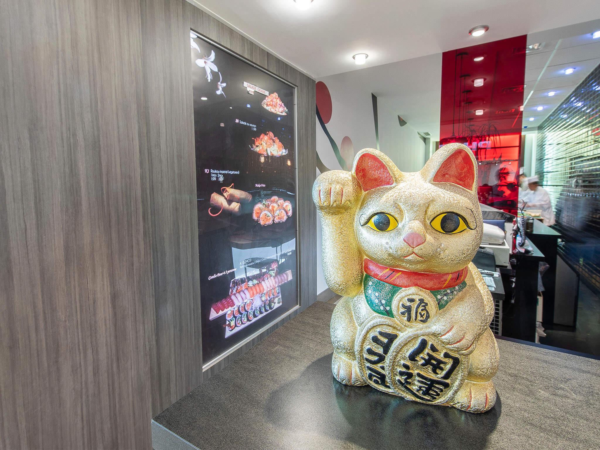 Okane Sushi Bar - Rockland