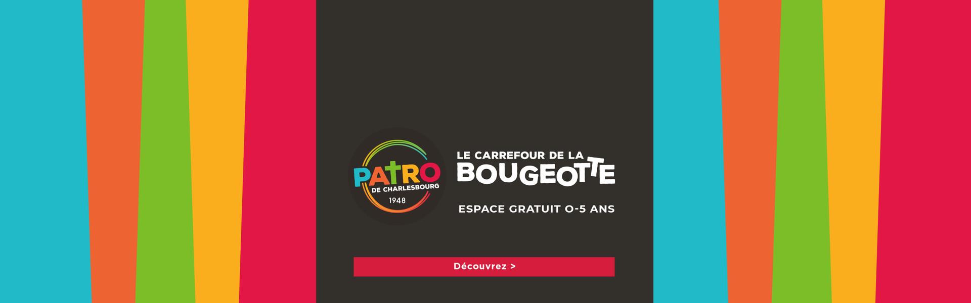 Carrefour de la bougeotte